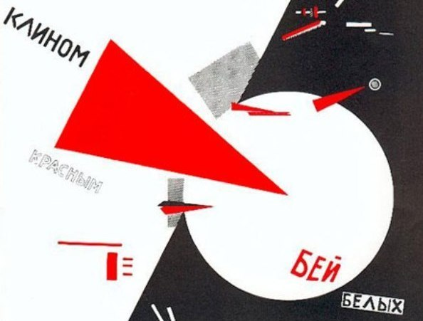 """beat the Whites with the Red Wedge"" El Lissitzky Russian Constructivism propaganda poster"